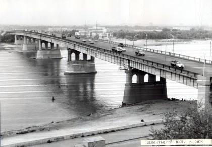 Omsk Bridge